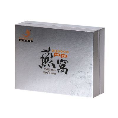 Attractive Food Packaging Box