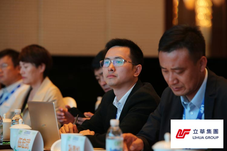 Lihua Group representative at the meeting