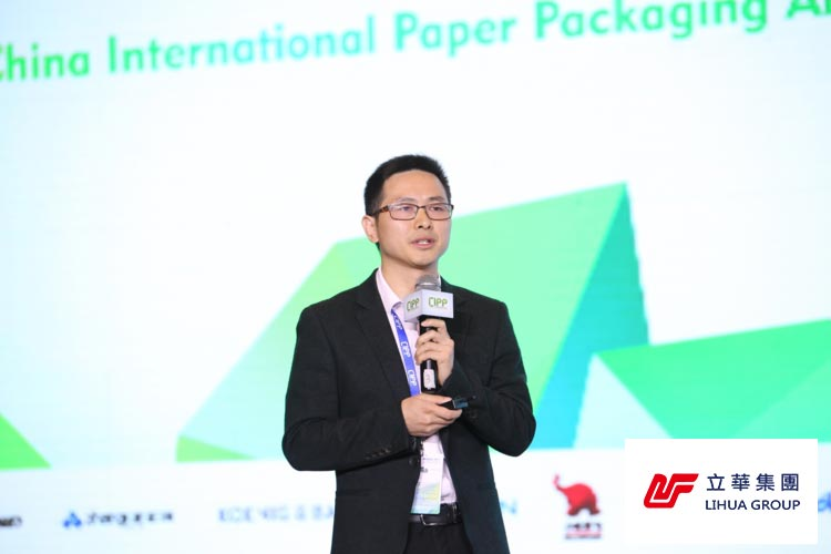 Lihua Group representative Wu Vice President