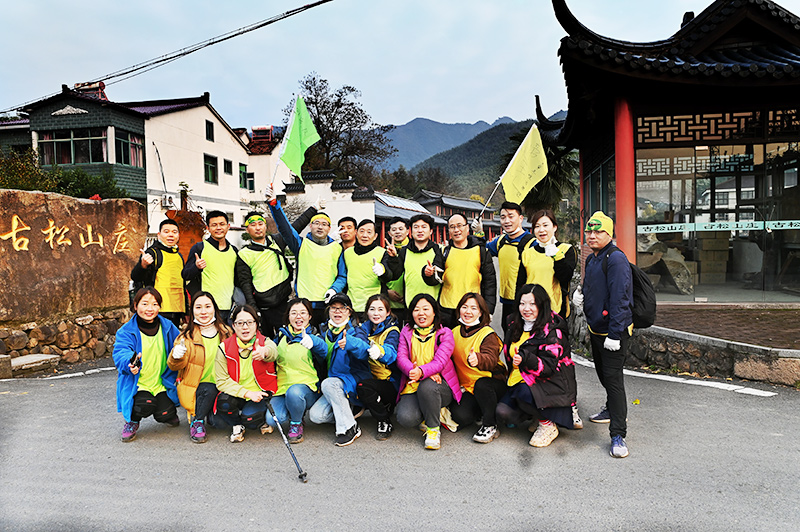 Lihua's mountaineering trip